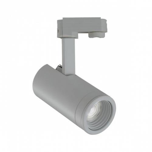 LED Schienenstrahler SN-16PC AG-30W-dw, 20°-60°, grau