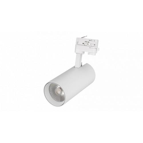 LED Schienenstrahler SN-16CA AW-10W-ww, 24° weiß