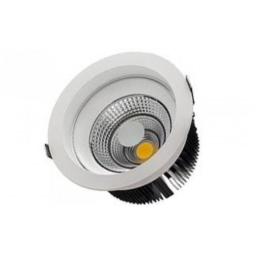 LED Einbauleuchte SH-RW-148 25W tageslichtweiß inkl. Netzteil