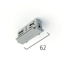 EUTRAC Elektrischer Längsverbinder 180°, weiß