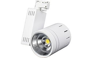LED Schienenleuchte LGD-520WH 20W White ( 1-Phasen, weiß )